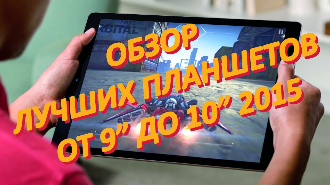 【планшеты 10 дюймов】 100% наличие | акции | бонусы | подарки | распродажи | супер. ✅【закажите. Lenovo tab 4 x704l plus lte 64gb, планшет lenovo tab 4 x704l plus lte 64gb aurora black (za2r0033ua) цена. 10 999 грн. 0 отзывов. «рейтинг 4». 25825-2298232. Купить. Стоит обратить.