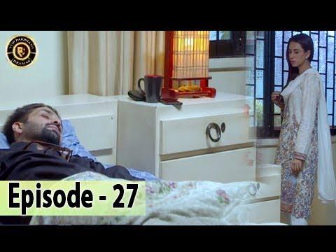 Iltija – Ep 27 | Affan Waheed – Tooba Siddiqui – Top Pakistani Dramas