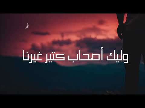 احمد كامل حاله واتس جاوبنا ياليل 2018💔💔 حزينه جدآ ياليل موجوع