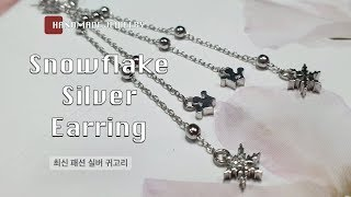 Handmade Fashion jewelry | Snowflake earring | Earring DIY| …