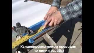 Как подрезать межкомнатную дверь?(, 2014-08-07T18:53:53.000Z)