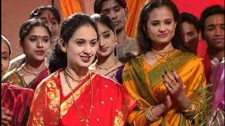 Renuka Maatechi Aarti [Full Song] Devichya Aartya