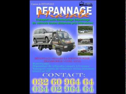 Camion de Depannage Miasabe, music Wawa Gasy