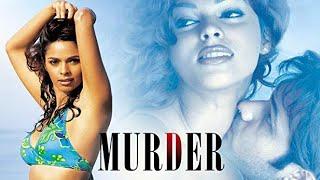 Audio jukebox Hindi songs lmran hashmi murder all song