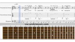 Как играть на гитаре Валерий Меладзе - Белые птицы - самоучитель уроки обучение ноты школа курсы