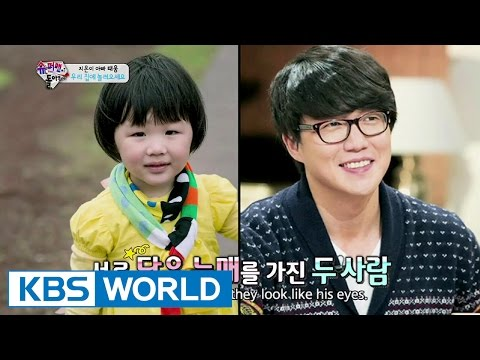 The Return of Superman | 슈퍼맨이 돌아왔다 - Ep.81 (2015.06.28)