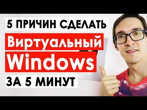 Как создать удаленный сервер на Windows | Виртуальный сервер на VPS Windows за 5 минут