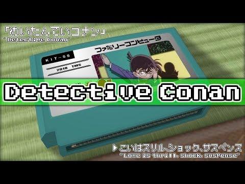 Love is thrill, shock, suspense/Detective Conan 8bit