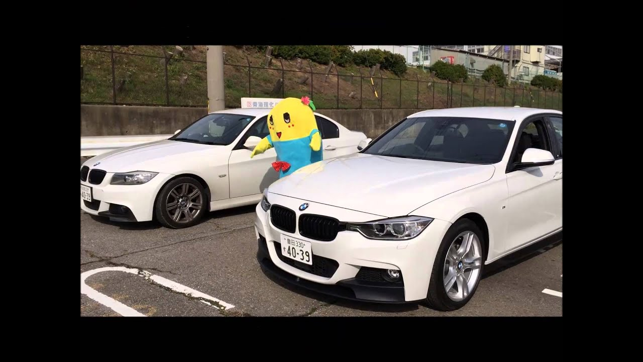 bmw f30 320d m sport youtube. Black Bedroom Furniture Sets. Home Design Ideas
