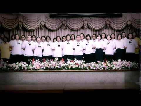 เพลง ดวงตรา (ธนาคารออมสิน) SR Chorus