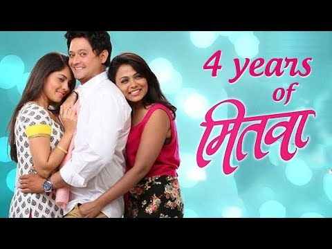 Mitwaa All Scenes | Swapnil Joshi, Sonalee Kulkarni, Prarthana Behere | Superhit Marathi Movie