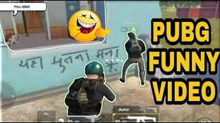 pubg with funny song