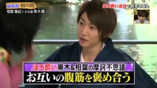 Aiba is very well-known for his air-headed personality. But lately ...