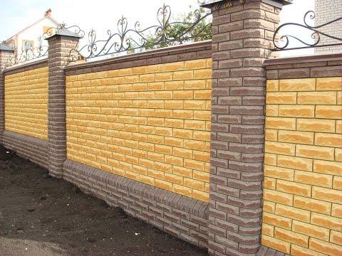 Декоративные заборы из бетона: Практичная бизнес ниша