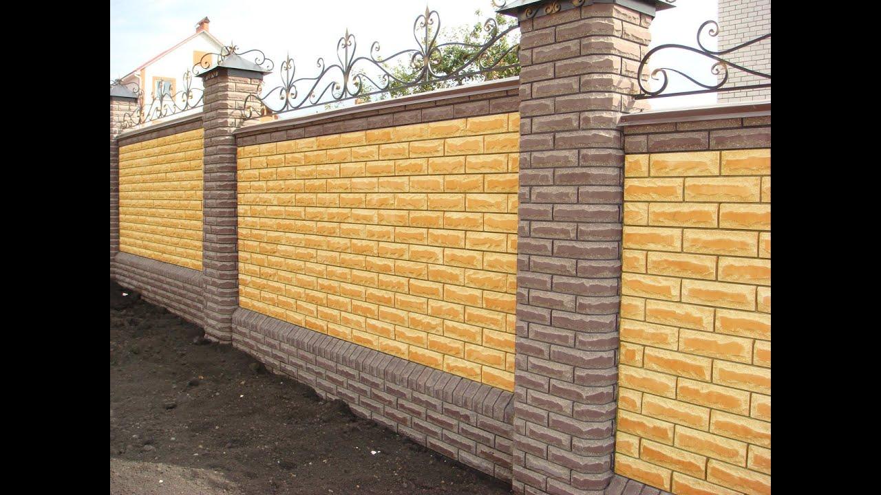 Забор бетон собственное производство в минске!. Купить заборы железобетонные, ворота, калитки, плитка тротуарная по цене производителя.