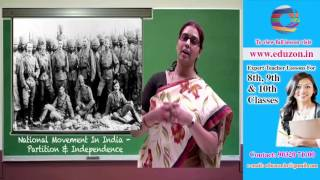 National Movement - The Last Phase 1919-1947 || 8th Class Social Studies