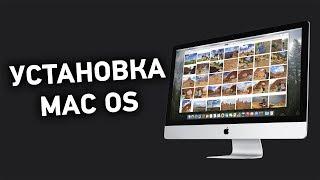 видео что делать, если греется macbook?