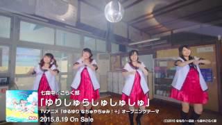 杉浦綾乃(藤田咲) - しましまモード☆