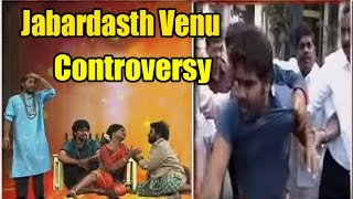 Jabardasth Venu Controversy Video