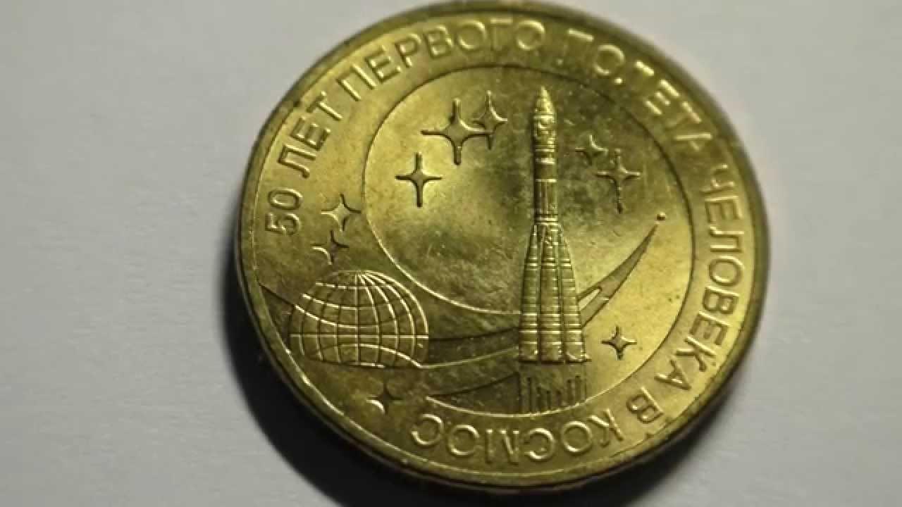 Юбилейные монеты 2011 норд лидия