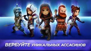 Кредо убийцы Восстание - Assassin's Creed Восстание