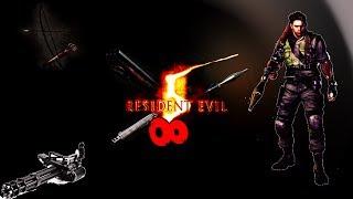 DICA:Resident evil5 como pegar RPG, e como deixa arma infinita desbloquear as arma raras