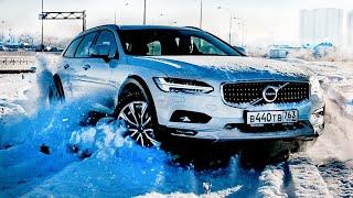 ЛУЧШЕ ЛЮБОГО КРОССОВЕРА Volvo V90 Cross Country 2020 Обзор и Тест Драйв