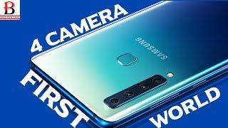 Galaxy A9 : introduction 4 camera smartphone   Basetech Tamil