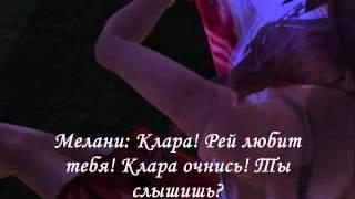 """Сериал """"Запретная любовь"""" 2.9"""