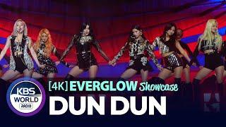 4K EVERGLOW 에버글로우 'DUN DUN' Stage Showcase 쇼케이스 무대200203