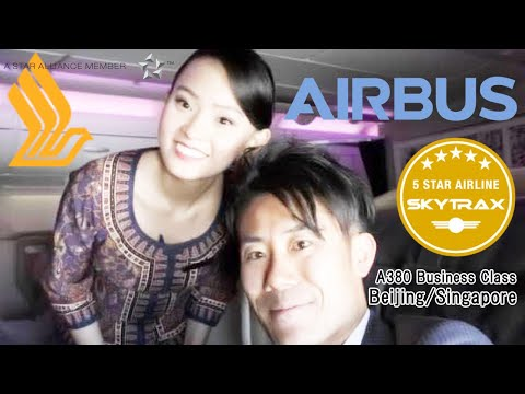 Singapore Airlines AIRBUS A380 Business Class Beijing TO Singapore REVIEW