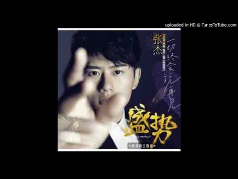 Jason Zhang-Everything Will Say Goodbye (Bravely Advance OST)