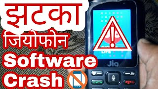 Breaking News : JioPhone Software Crash,How To Solve Software Problem In JioPhone, 🔥🔥🔥