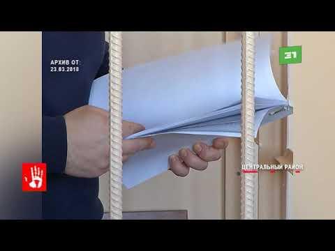 Центральный районный суд вынес приговор бывшему следователю Следственного комитета Александру Козлов