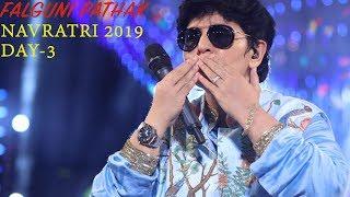 #falgunipathak #navratri2019 Falguni Pathak Navratri 2019 - Day 3