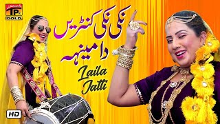 Niki Niki Kanri Da Minh Barsi Da | Laila Jatti - Latest Song 2019 - Latest Punjabi And Saraiki Song