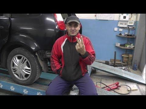 Ford Focus C-Max. Небольшой удар в зад.