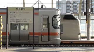JR西日本681系0番台 W07編成 (特急しらさぎ11号金沢行き) 岐阜発車