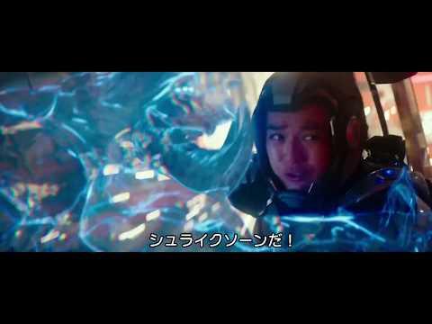 東京の高層ビル群が武器に!?映画『パシフィック・リム:アップライジング』白熱のバトルシーンをおさめた本編映像解禁!