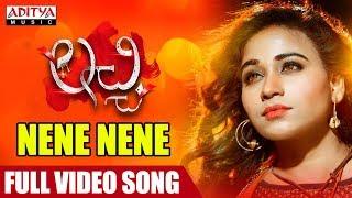 Nene Nene Full Song | Lacchi Telugu Movie | Jayathi, Tejdilip, Tejaswini | Eeswar