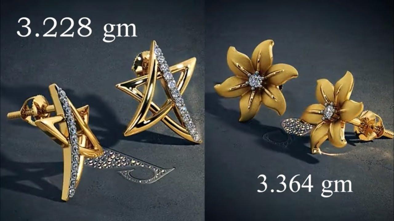 e2598e2b5 Fancy Earings || Gold Ear Studs || Tanishq 22KT Gold Stud Earrings || Ear  Tops Collection in Gold