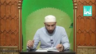 Обязательные составные части завещания |15 урок| Погребальный обряд в Исламе