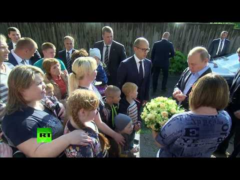 Путин подарил путевку