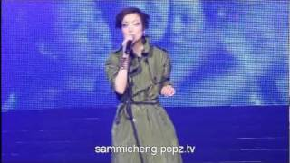 出界 (Over the Border) - 鄭秀文 Sammi Cheng Love Mi More Genting Concert (3/18)