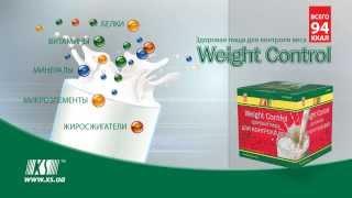 Weight Control - здоровая пища для контроля веса