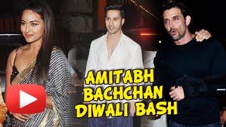 Amitabh Bachchan Diwali Bash 2014 | Sonakshi Sinha, Hrithik Roshan, Varun Dhawan