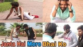 Hawabazz BHAI II Janta Hai Mere Bhai Ko II Dk Thakur  Feat. Whijack Son II Comedy Video 2017
