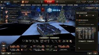 как убрать черные квадраты в World of Tanks? ( ВКЛЮЧИТЕ СУБТИТРЫ)