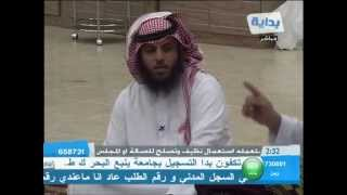 عبدالله الشمري شيلة الجيب روعة شقتنا ترفيه بدايه