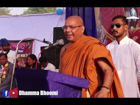Bhante Dr. Karunasheel Rahul On 25dec2018 @ Greater Noida